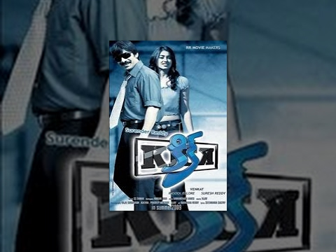 kick - Kalyan (Ravi Teja) is a kind of guy who prefers a life full of thrills than leading a regular life style. He seeks kick in whatever he does. He finds liking in Naina (Ileana). They separate due to differences. Krishna (Shyam) is a young cop who is...