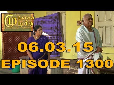 Mundhanai Mudichu 06-03-2015 Sun tv Serial 06th March 2015  Episode 1300  Watch Mundhanai Mudichu Serial Online