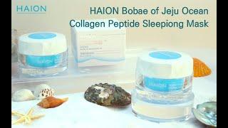 video thumbnail HAION BOBAE OF JEJU OCEAN COLLAGEN PEPTIDE CREAM 50mL youtube