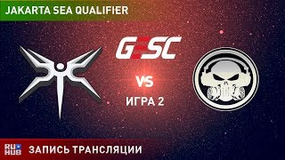 Mineski vs Execration, GESC SEA, game 2 [Mortalles, Inmate]