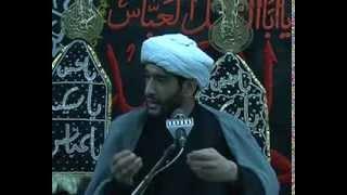 07 - Commentry of Ziyarat Waritha - Sheikh Jaffer Ladak - 2013 / 1435