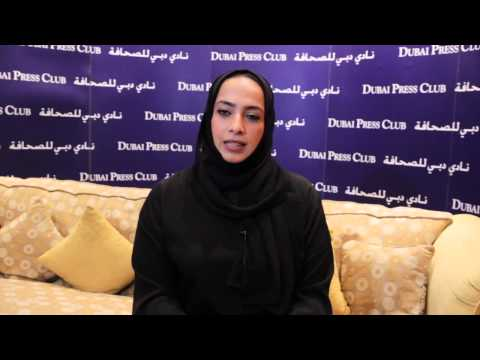 Interview with Dr. Manal
