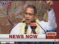 Shrine of Goddess Bhramaraba   Brahmasri Chaganti Koteswara Rao Pravachan #2   TV5 News - Video