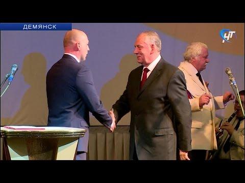 В поселке Демянск состоялась торжественная церемония вступления в должность главы муниципального района