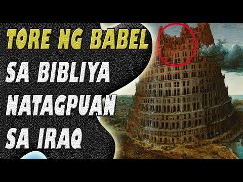 Tore Ng Babel Sa Bibliya Natagpuan Sa Iraq | Jevara PH