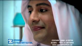 Zabeel Passport Video
