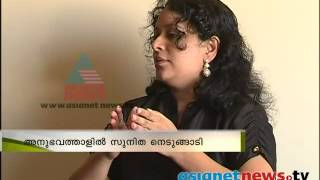 Interview in Asianet News