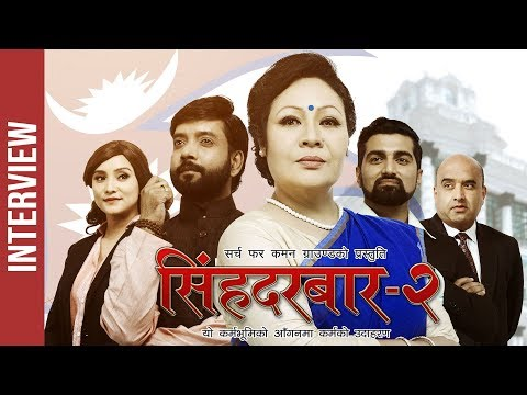 Singha Durbar Season 2    Interview With Director And Artists.