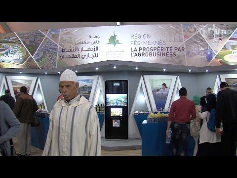 جهة فاس مكناس تعرف بمؤهلاتها الفلاحية في الملتقى الدولي 12 للفلاحة بالمغرب