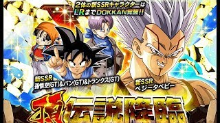 Nonton 4,000+ STONES! THE FIRST EVER DOUBLE FEATURED LR BANNER! (DBZ: Dokkan Battle) Film Subtitle Indonesia Streaming Movie Download