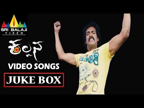 Kalpana Movie Full Video Songs Back to Back || Upendra, Saikumar, Lakshmi Rai