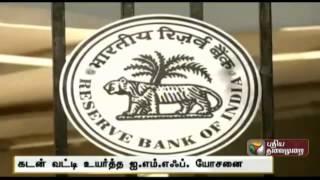 The idea of I.M.F to raise loan interest