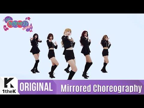 GFRIEND(여자친구) - FINGERTIP 거울안무 영상