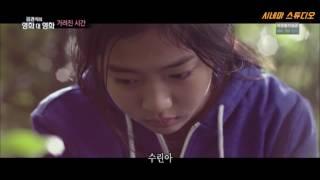 Nonton 영화대영화 가려진 시간 (VANISHING TIME A BOY WHO RETURNED) 2016 Film Subtitle Indonesia Streaming Movie Download