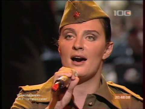 Про щорса концерт песни военных лет