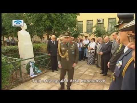 Κατάθεση στεφάνου από τον Πρόεδρο της Βουλής, Ν. Βούτση, προς τιμή της Λ. Καραγιάννη (10/10/15)