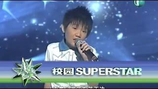 Video Shawn Tok 卓轩正 - 星晴 (Campus 校园 Superstar 2007) MP3, 3GP, MP4, WEBM, AVI, FLV April 2019