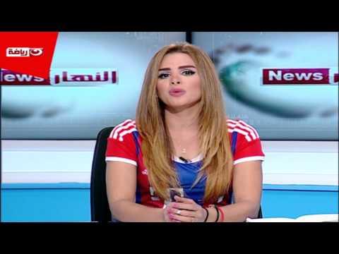YT - Al Nahar Ryada YT Channel Trailer - Shima   أشترك الأن فى القناة الرسمية للنهار رياضة اهلا بكم فى القناة الرسمية للنهار رياضة...