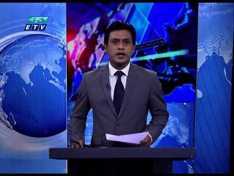 11 PM News || রাত ১১ টার সংবাদ || 21 November 2020 || ETV News