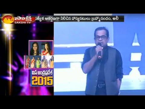 Brahmanandam Speech in Miss Andhra Pradesh 2015 - Watch Exclusive