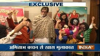 Amitabh Bachchan Speaks Exclusively With India TV On 'Bhoothnath Returns'