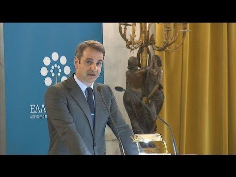 Κυρ. Μητσοτάκης: «Με κυβέρνηση της Νέας Δημοκρατίας τα άβατα τελειώνουν»