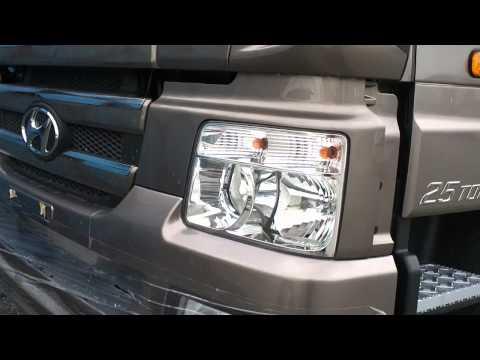 Hyundai Trago 25t Cargo Truck