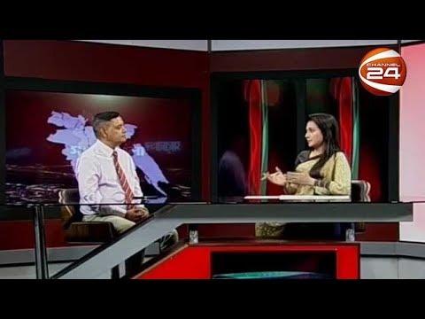 সারা বাংলা | 22 February 2019