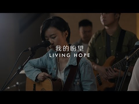 Living Hope - HTBB Worship - Featuring Wendy Liew