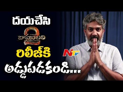 SS Rajamouli Request to Karnataka Protesters to Release Baahubali 2 Movie