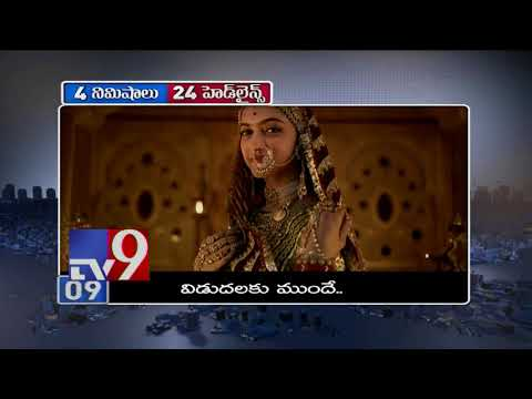 4 Minutes 24 Headlines || Top Trending Worldwide News || 23-11-2017 - TV9