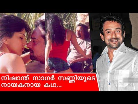 സണ്ണിയുടെയും നിഷാന്തിന്റെയും സിനിമ വെളിച്ചം കാണുമോ? | Sunny Leone Nishanth Sagar Movie Pirate Blood