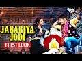 Jabariya Jodi First Look Parineeti Chopra, Sidharth Malhotra