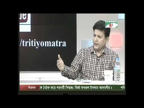 Tritiyomatra Episode 5575