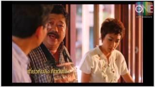 Food Prince 30 January 2013 - Thai Food