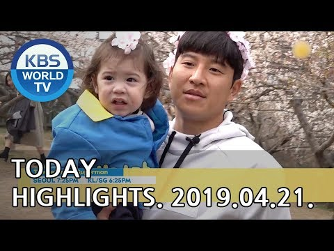 Today Highlights-The Return of Superman/Battle Trip/Mother of Mine E15-16[2019.04.21] - Thời lượng: 32 giây.