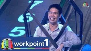 Pitsana Frarab 3 July 2014 - Thai Game Show
