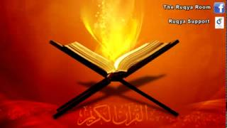 EXCLUSIVE FIRST EVER RUQYA AUDIO by Sheikh Muhammad Luhaidan Video