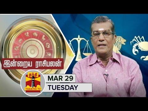 Indraya-Raasipalan-29-03-2016-By-Astrologer-Sivalpuri-Singaram--Thanthi-TV