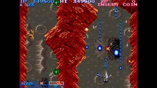 GAME DEVELOPED IN 1987 BY KONAMI GENRE: 2D SCROLL SHOOTER ROM SET: JAPAN, DIFFICULTY HARDEST...