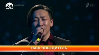 Наш победитель - Кайрат Примбердиев
