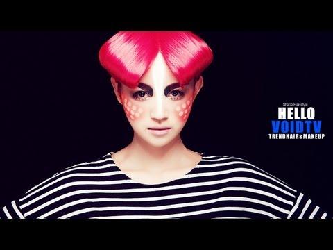 트렌드헤어-PROJECT VOID hair S/S 2013 - 수경