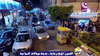 جولة في مدينة طولكرم مساء الثالث عشر من رمضان