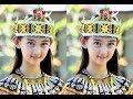 Deder - Karungut||Dayak Ngaju||Kalimantan Tengah|kesenian khas Dayak
