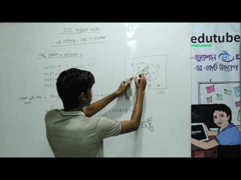 Download SSC Higher Math , Chapter 1,সেট ও ফাংশন, কিছু সমস্যার সমাধান 1 HD Mp4 3GP Video and MP3