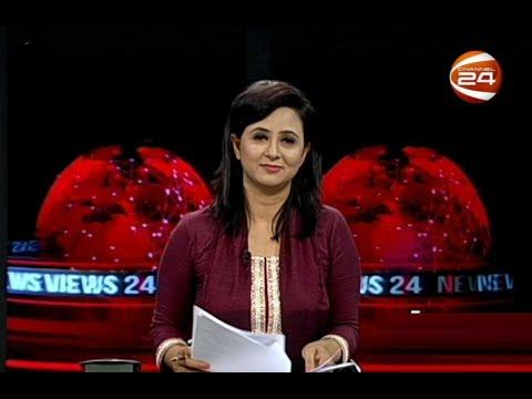 News Views 24   নিউজ ভিউজ 24   16 June 2020