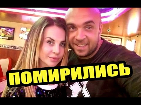 Дом 2 новости 5 января 2017 (5.01.2017) Раньше на 6 дней (видео)
