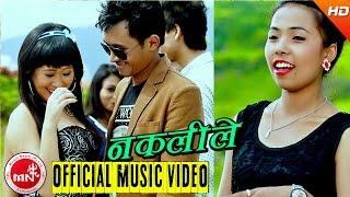 Nakali Le Maya Ka - Niraj Lamichhane & Mingma Tamang