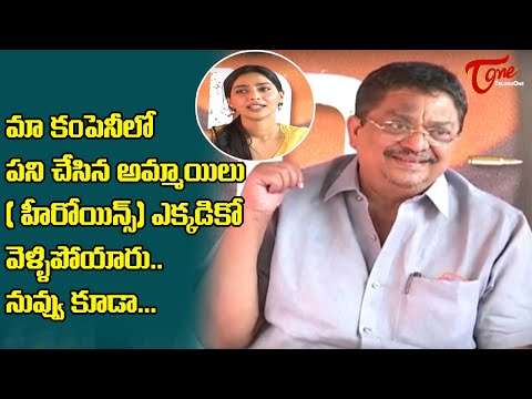 C.Kalyan Shocking Comments on Aishrya Lakshmi | #GODSE Press Meet | #SatyaDev​ | TeluguOne Cinema