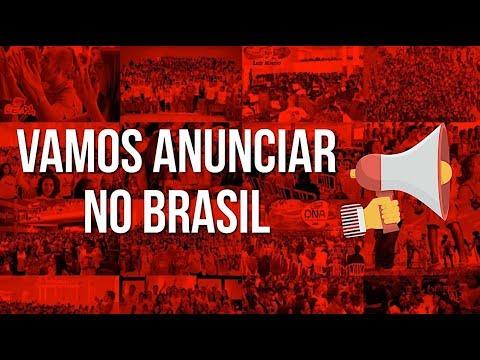 "Hino Oficial da UPA - ""Vamos anunciar no Brasil"""